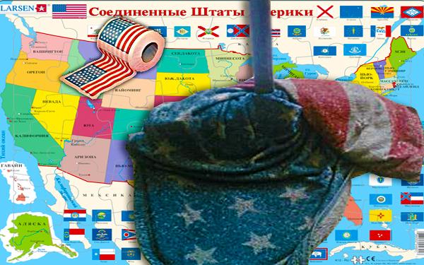 тряпка из Американского флага